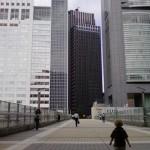 South Shinjuku Times Square Tokyo Japan